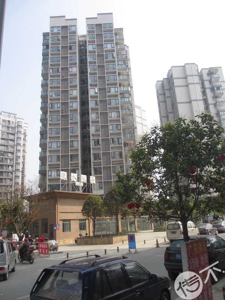 泉水东苑A区
