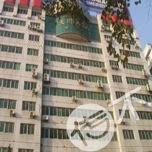 安徽国际商务中心