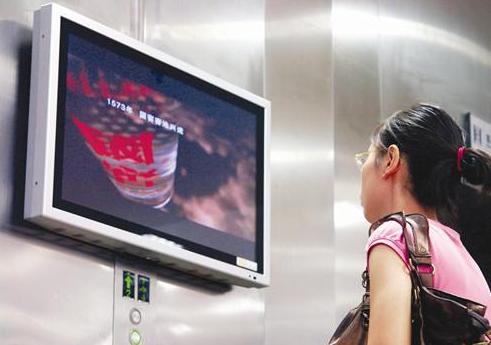 电梯视频广告具有哪些优势和缺点?