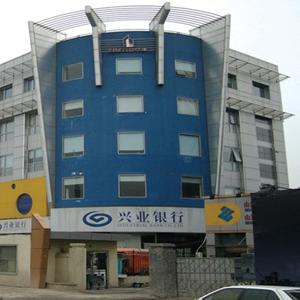 蓝石商务中心