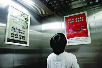 电梯广告在互联网时代的大机遇