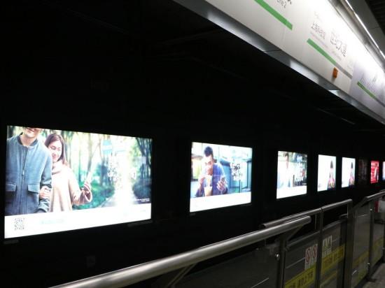 常见的户外广告形式有哪些,哪种户外广告推广形式好呢?