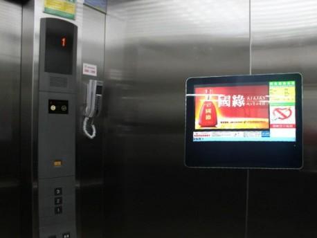 电子屏广告有哪些优点,又需要注意什么呢