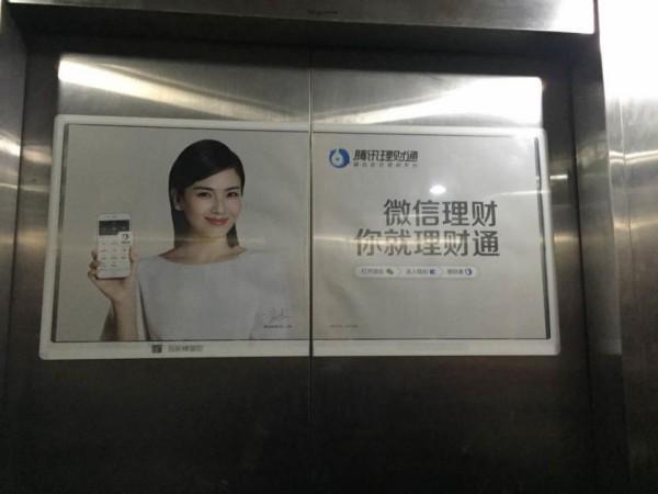 为什么在电梯门上投放广告越来越受欢迎?