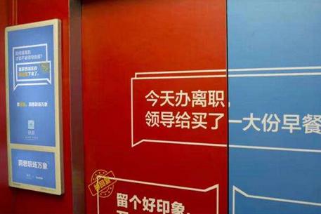 你知道新潮传媒在深圳的电梯广告价格是多少吗?