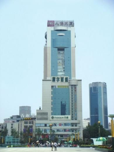 海发商厦(摩尔百盛)