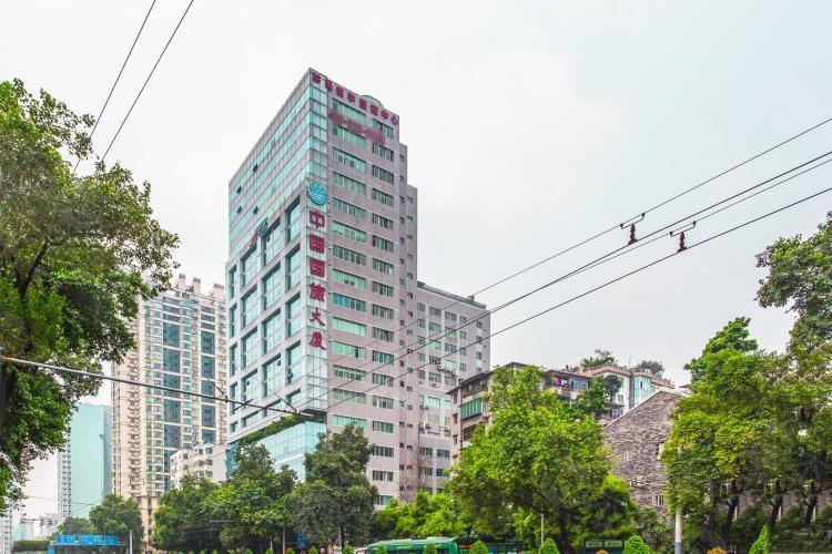 广东国旅大厦