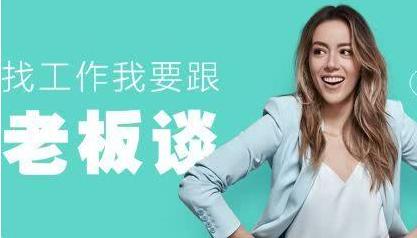"""""""金三银四""""季,为何招聘平台如今都更青睐电梯广告?"""