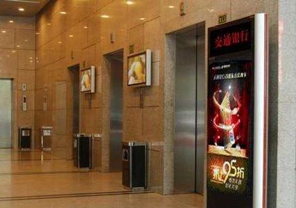 电梯广告媒体的优势