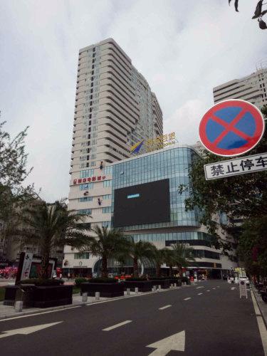 百伦广场(商业)