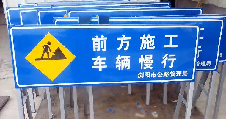 一,户外广告牌设计一定要有规范化 指路标志:采用蓝底和白图形 警告