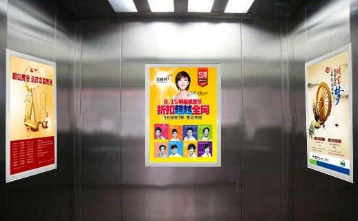 电梯框架广告优点