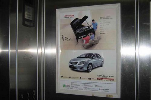正西服置电梯海报公司下标价