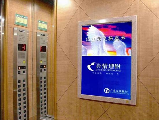 投放电梯框架广告的好处有哪些