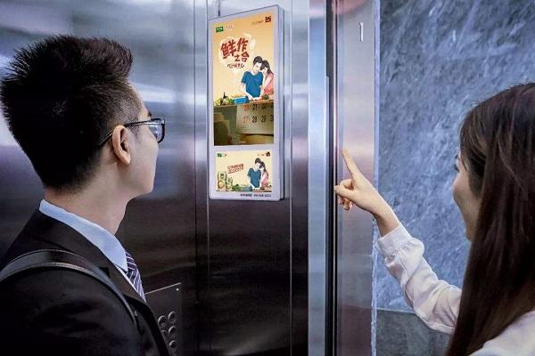 电梯视频广告