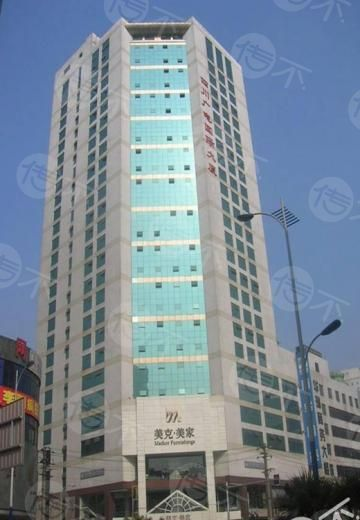 四川广电国际大厦