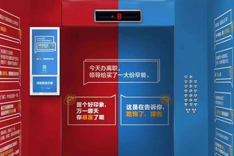 新潮传媒在武汉电梯广告投放价格及资源详情