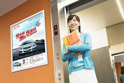 为什么电梯广告非常值得投放