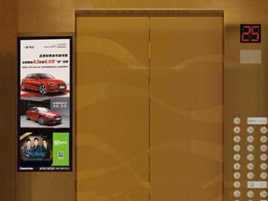 电梯电子屏广告的优势,你知道几点