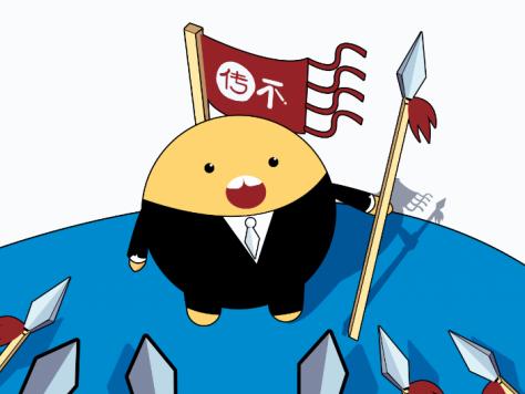 传不APP街区营销平台——吉祥物