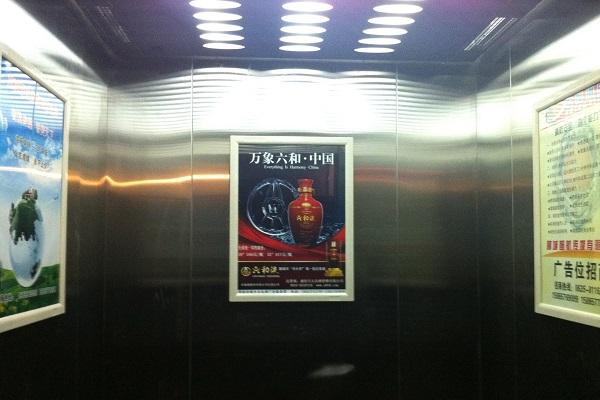 中秋国庆假期临近,电梯广告助力旅游景区宣传!