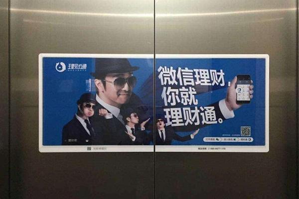 楼宇电梯投影广告投放的价值与优势