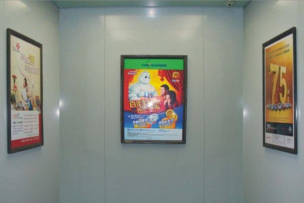 电梯广告投放方案如何策划更吸引受众目光?