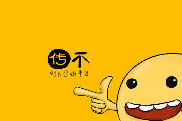 2020年中国广告市场年度盘点,电梯媒体成广告主投放首选